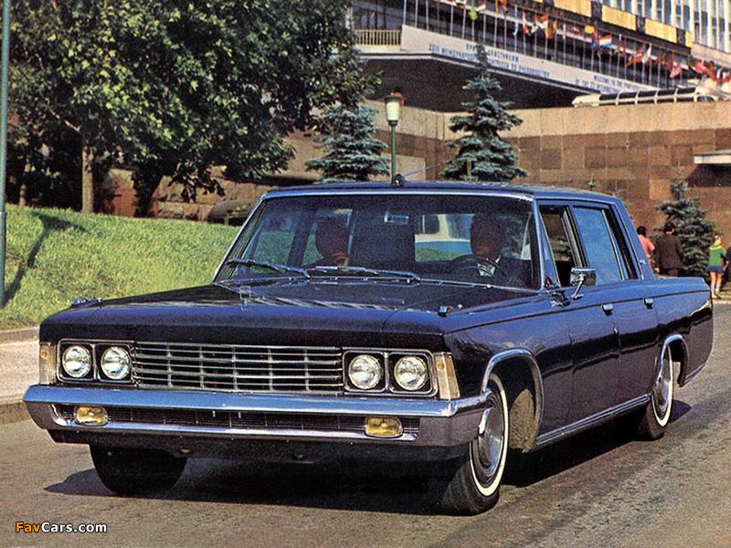 ZiL 117 1971–77 photos (800 x 600)