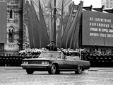 ZiL 117 1972–79 images