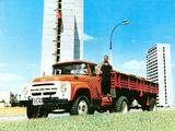 Images of ZiL 130B 1964–77