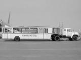 Images of ZiL 130 s polupricepom APPA-4 1973–99