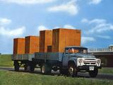 Photos of ZiL 130G 1965–77