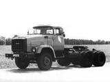 Photos of ZiL E133VYAT Opitniy 1982