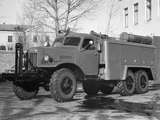 TA-157 na shassi ZiL 157K 1960–71 wallpapers