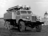 ZiL PMZ-16M 157 1959–63 photos
