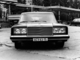 Images of ZiL 41045 1983–85