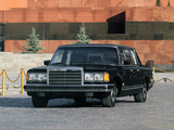 ZiL 41047 1986 wallpapers