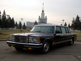 ZiL 41047TB 1994 wallpapers