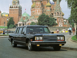 ZiL 41045 1983–85 photos