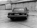 ZiL 41045 1983–85 wallpapers
