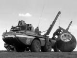 ZiL 4906 1975–91 images