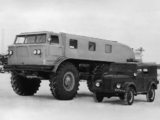 Pictures of ZiL 167 1962