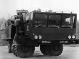 ZiL 135MSH Opitniy 1967 images