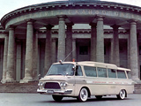 Pictures of ZiL 118 1965