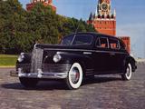 ZiS 110 1945–58 images