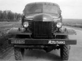ZiS 151A 1949–58 pictures