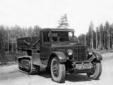 ZiS 22-N 1940 photos