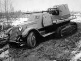 ZiS 42 SAU Opitniy 1941 pictures