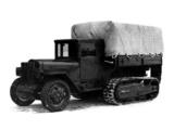 ZiS 42 1942–44 images