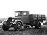 Photos of UralZiS 5 1947–55