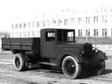 UralZiS 5 1947–55 pictures