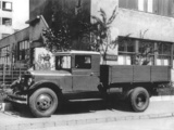Images of AMO 3 1931–33