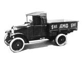 ZiS 15 1  1924–27 photos