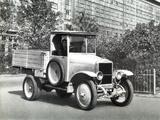 ZiS 15 2 1927–31 photos