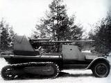 ZiS 41 1941 images