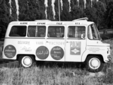 Photos of ZSD Nysa M522 1978–94