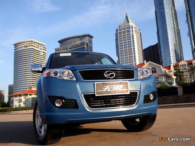 Images of ZXAuto Landmark V5 2009 (640 x 480)